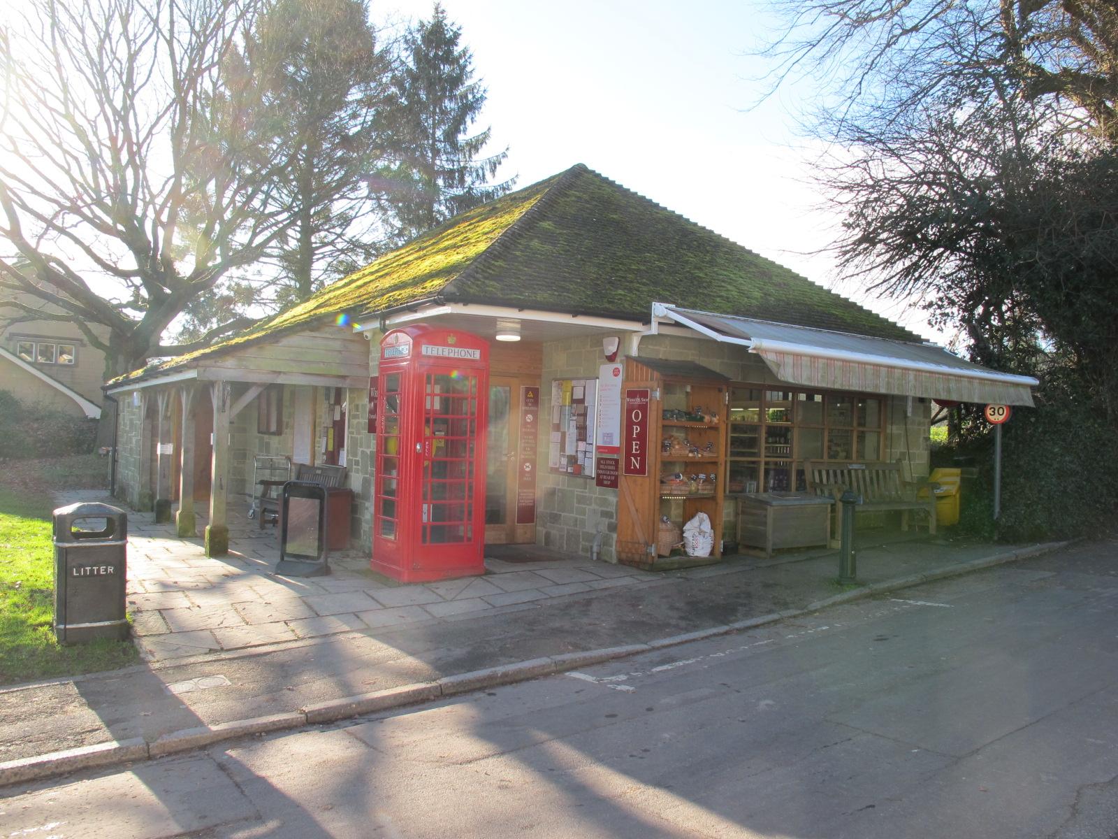 Wrens Shop Front